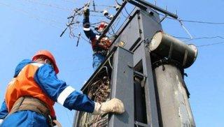 Жители Хакасии могут заранее узнать об отключениях электроснабжения