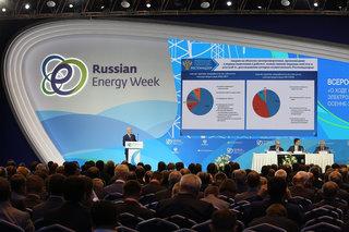Делегация из Хакасии примет участие в международном форуме «Российская энергетическая неделя»