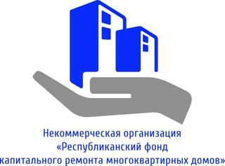 Фонд капитального ремонта в Хакасии возглавит Сергей Душенко