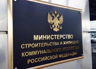 В России вводится институт национальных реестров специалистов в строительстве