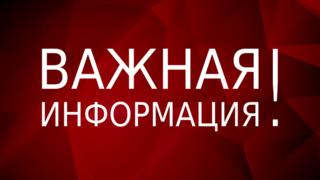 Правительству Хакасии удалось достигнуть договоренности с филиалом МРСК Сибири по снятию ограничений электроэнергии