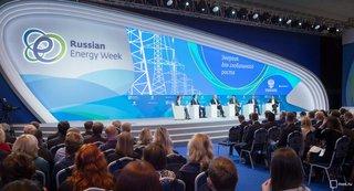 Хакасию представили на «Российской энергетической неделе»